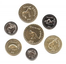 Башкортостан— набор из7 монет