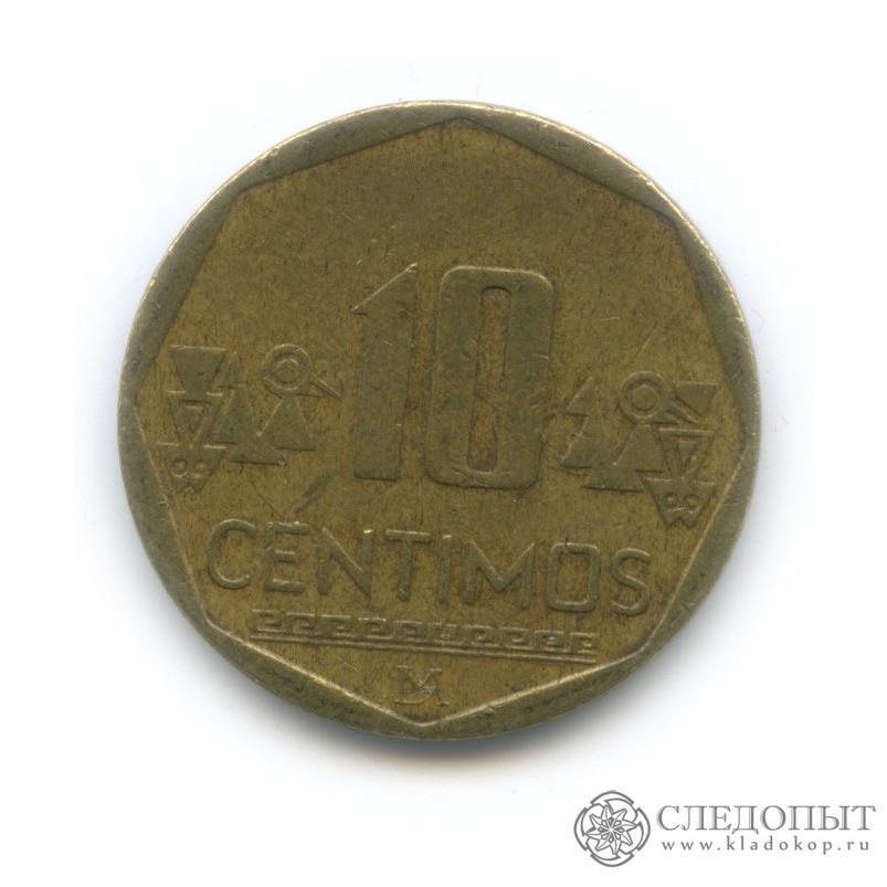 10 сентимо 2004 (Перу)
