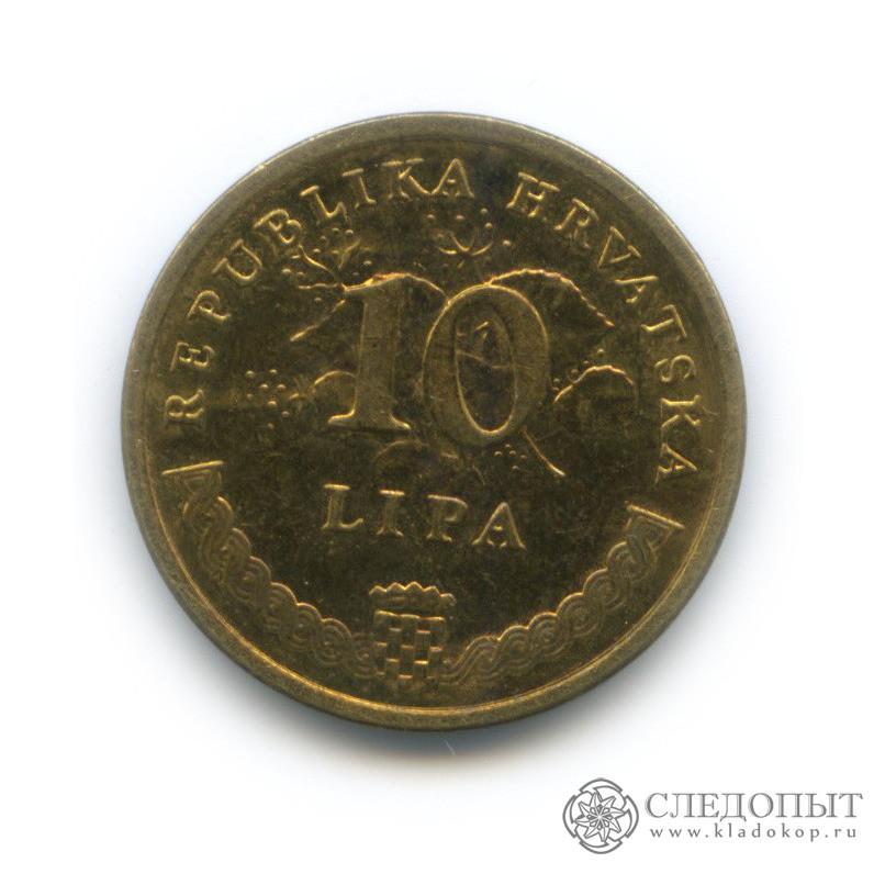 10 лип 2015 (Хорватия)