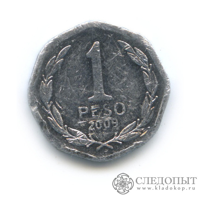1 песо 2009 (Чили)
