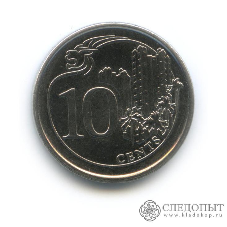 10 центов 2014 (Сингапур)