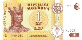 1 лей 1994 - Молдова ПРЕСС