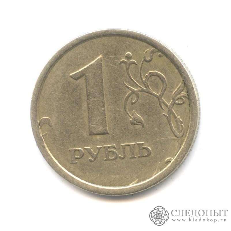 1 рубль 1997 ММД, Широкий кант