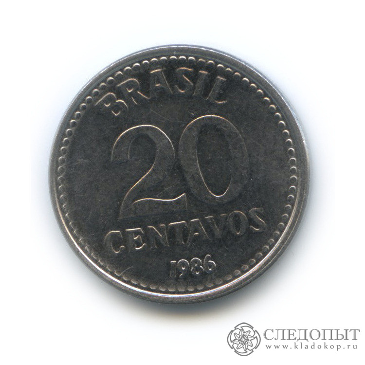 20 сентаво 1986 (Бразилия)