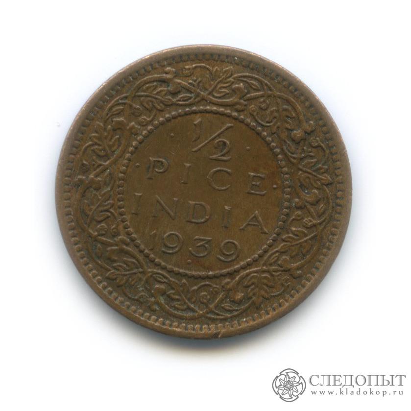 ½ пайса 1939 (Индия (Британская))