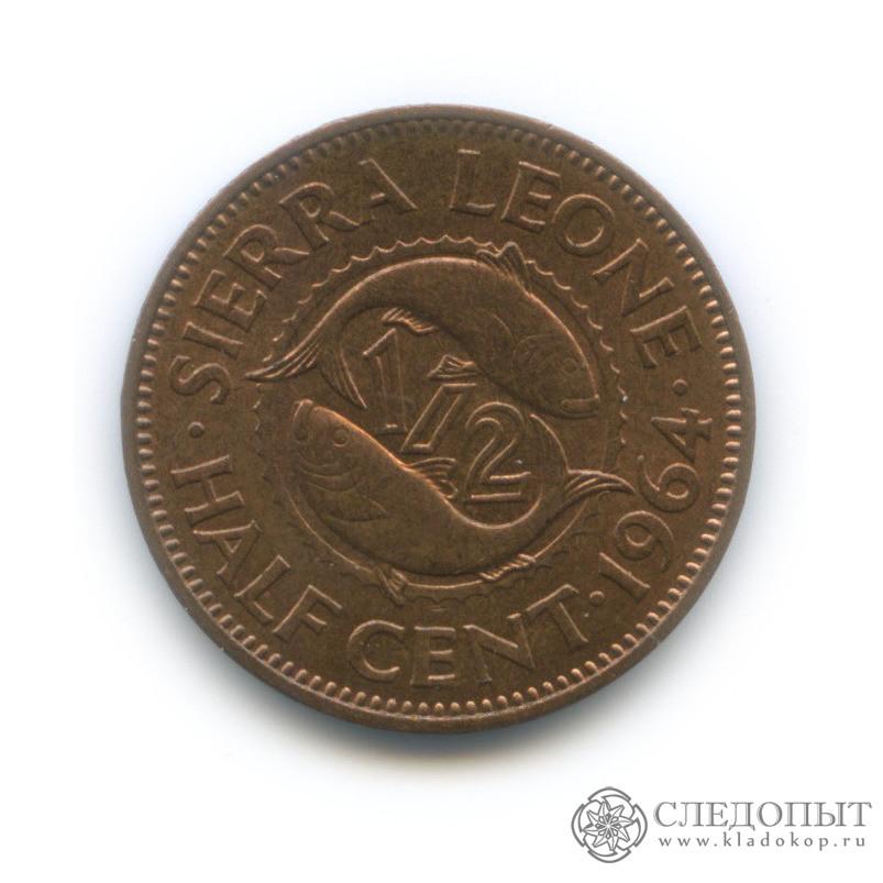 ½ цента 1964 (Сьерра-Леоне)