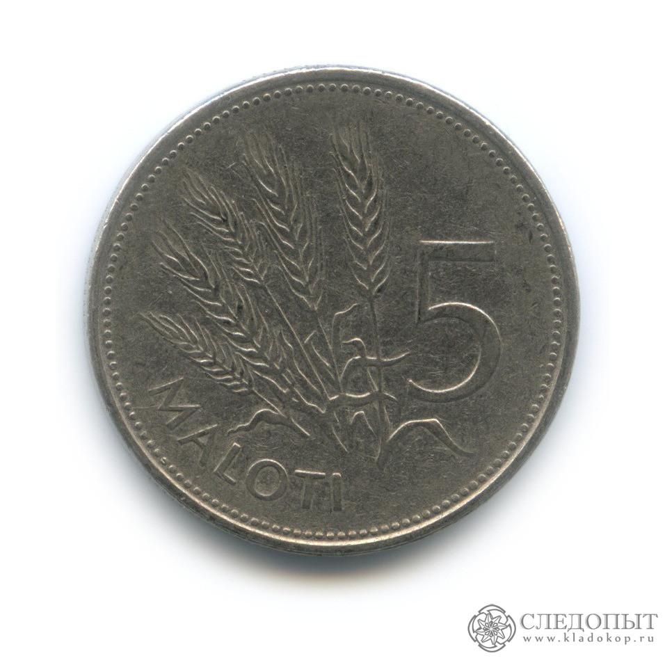 5 малоти 1996 (Лесото)