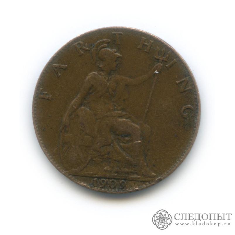 1 фартинг 1909 (Великобритания)