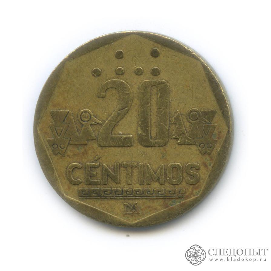 20 сентимо 2000 (Перу)
