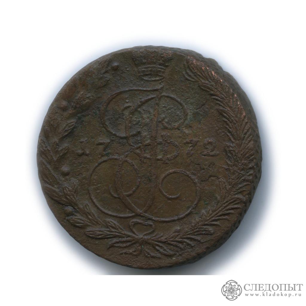 5 копеек 1772 (Российская Империя)