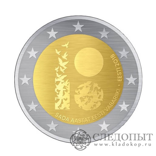 2евро 2018— 100 лет Эстонии