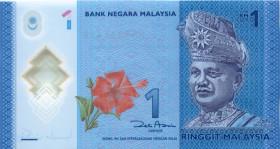 1 ринггит— Малайзия PRESS (полимер)