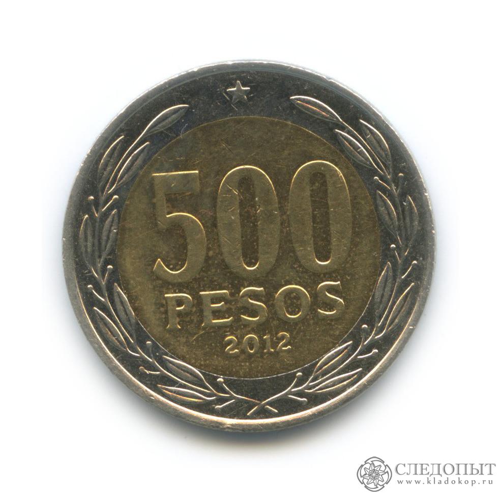 500 песо 2012 (Чили)