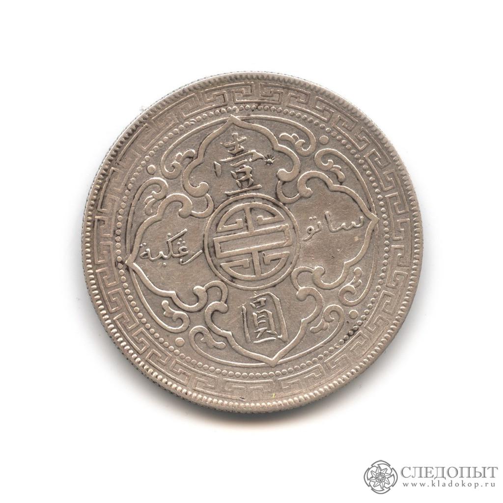 1 доллар 1903 год цена монета 10 рубль 12 апреля 1961 года