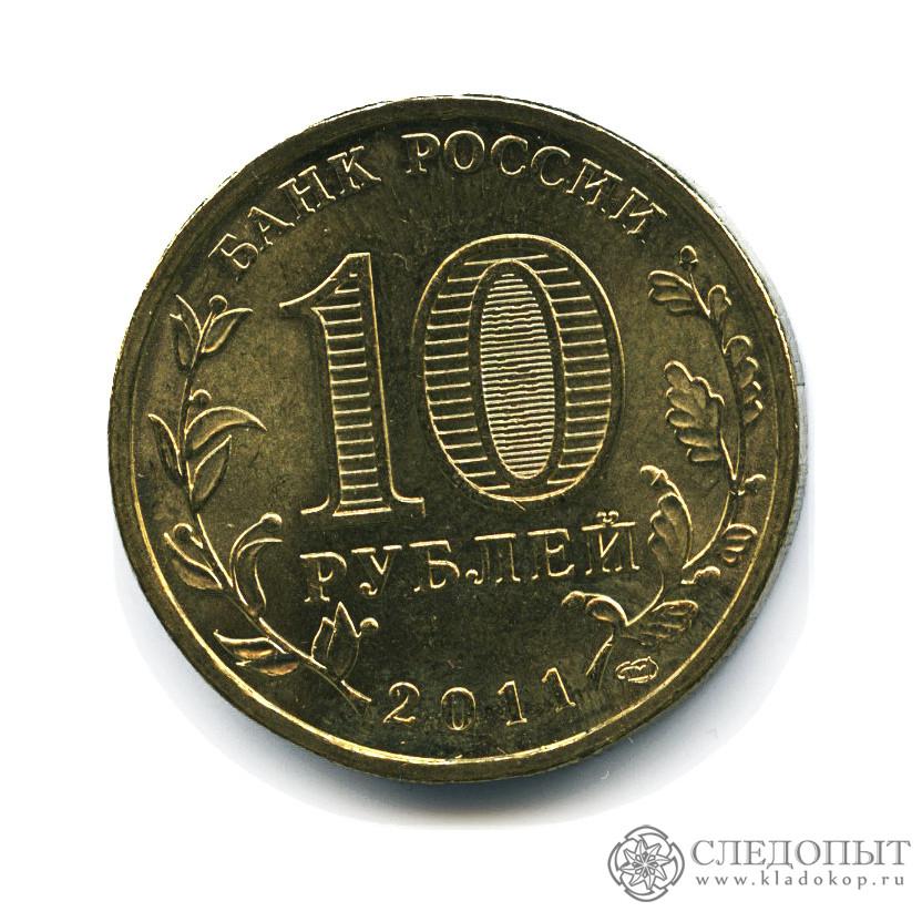 редкие юбилейные монеты 10