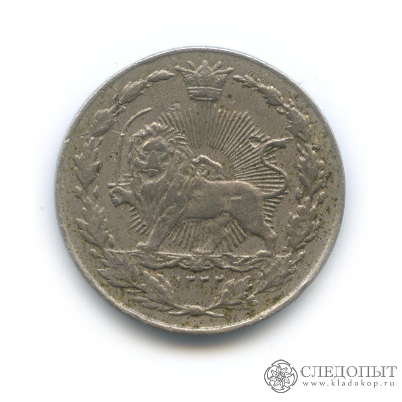 100динаров 1914 (Иран)