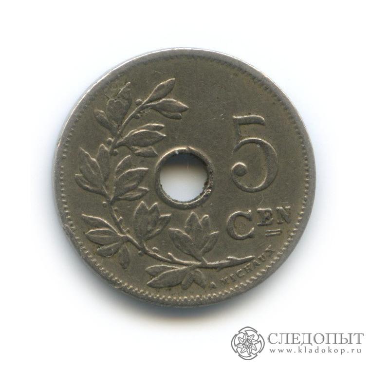 5 сантимов 1906 (Бельгия)