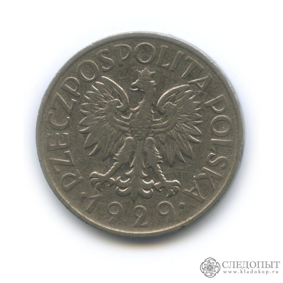 Польский злотый 1929 года цена стоимость монеты 3 копейки