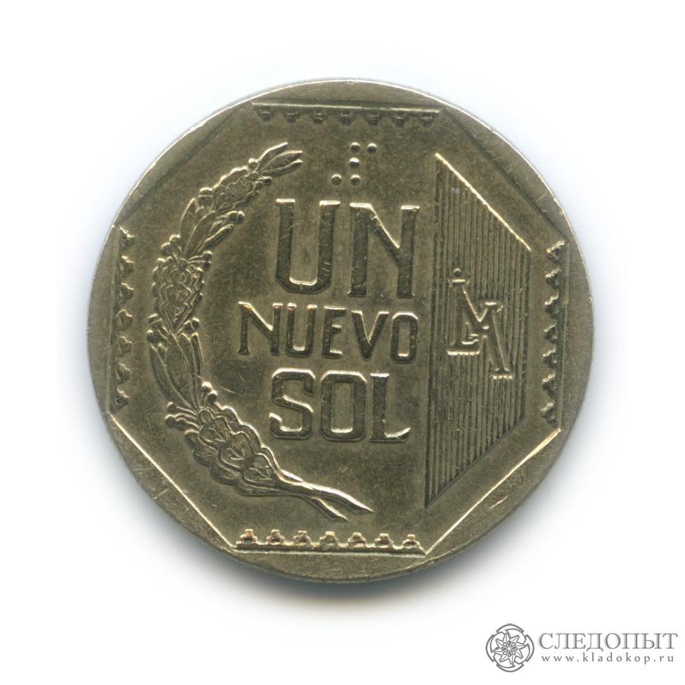 1 новый соль 1992 (Перу)
