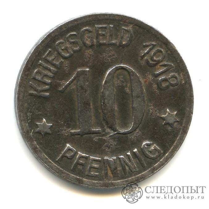 10 пфеннигов 1918— Кобленц (нотгельд)