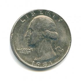 25 центов 1979 года цена микротекст на евро