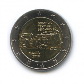 2евро 2016— Джгантия. Доисторические города Мальты. (Юбилейная монета)— Мальта