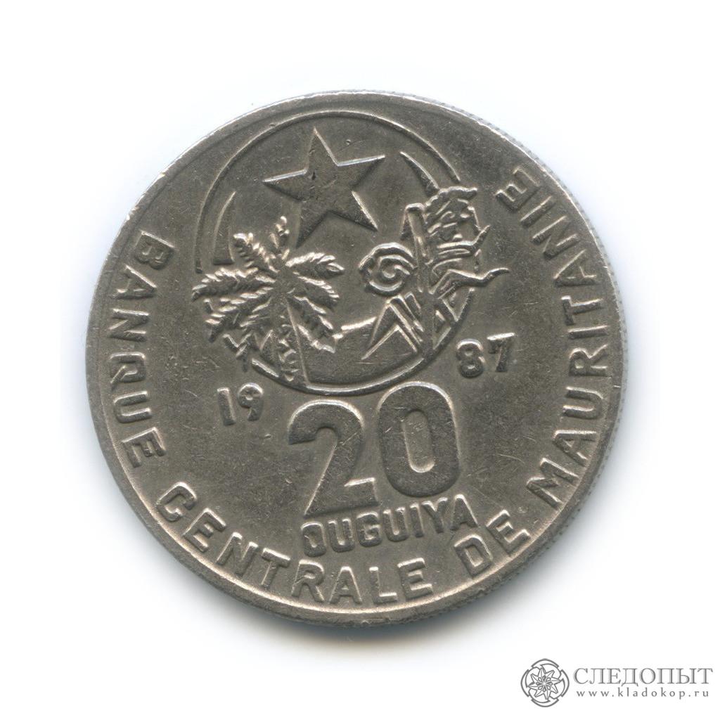 5 гривен 2003 года— Пасха