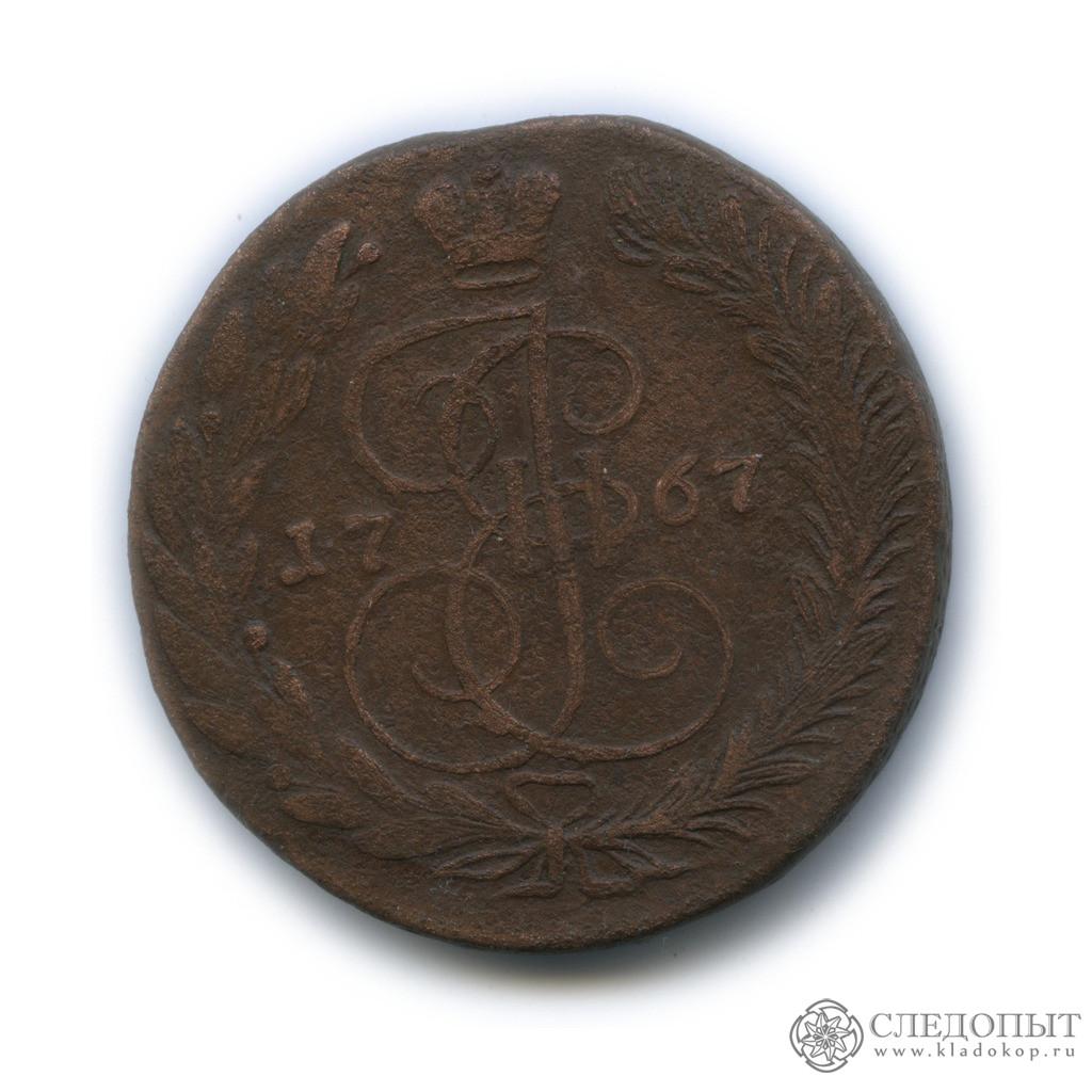 5 копеек 1767 (Российская Империя)