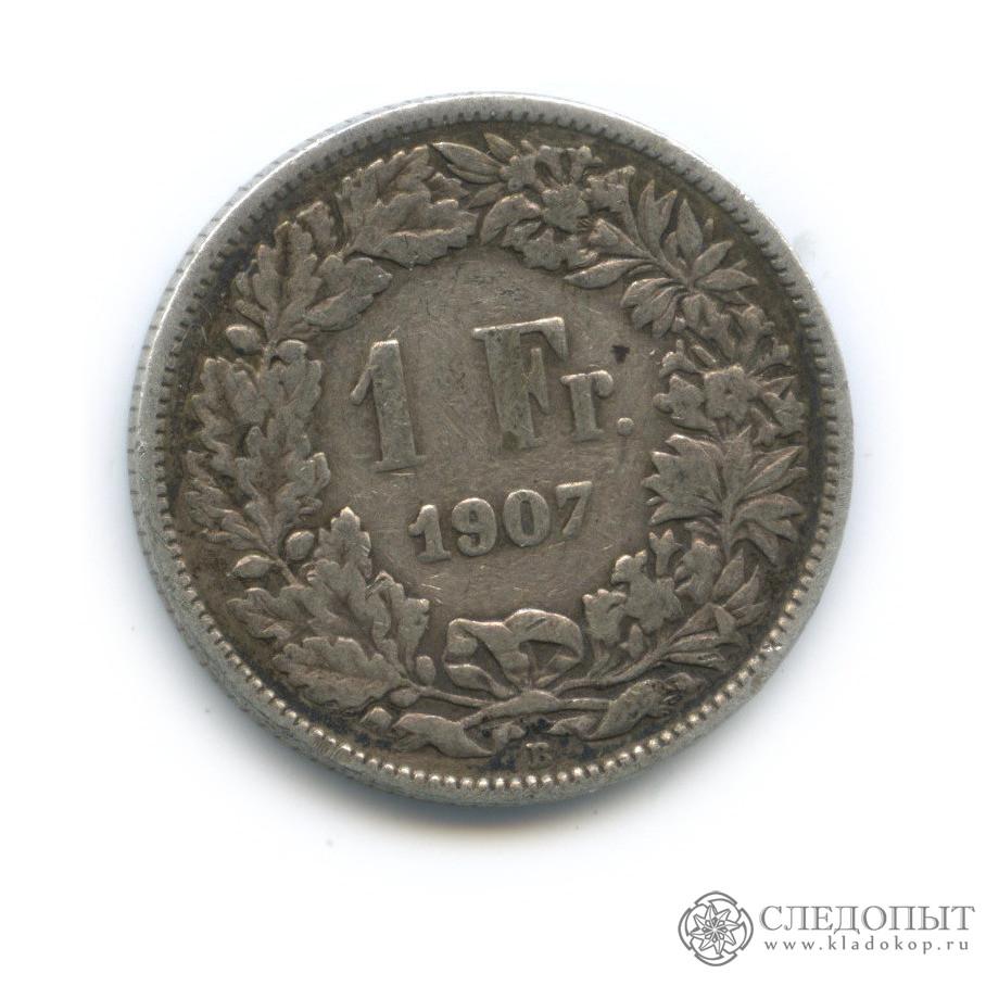 1 франк 1907 (Швейцария)