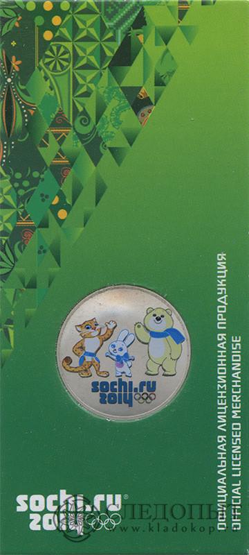 Талисманы, в цвете. XXII зимние Олимпийские Игры, Сочи 2014.