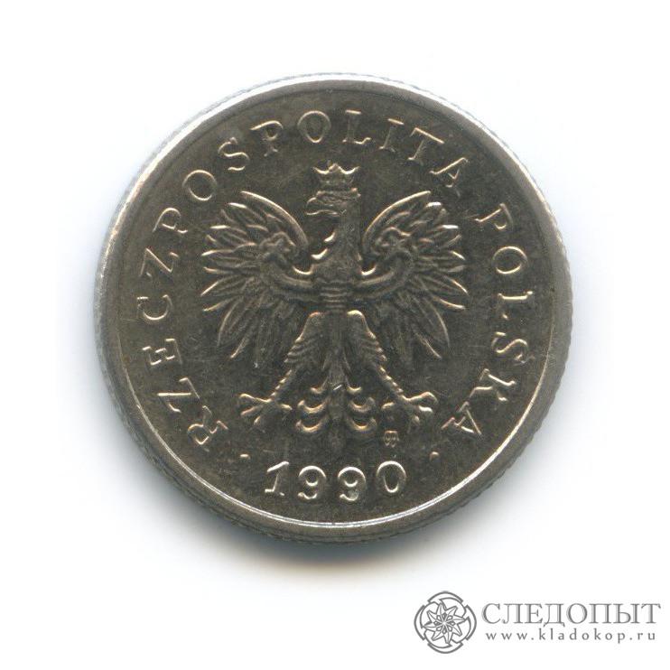 Цена 20 грошей 1990года стоимость 10 копеек 1971 года цена
