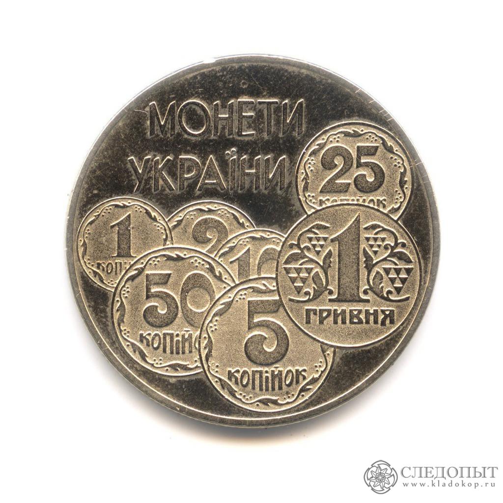 Следопыт монеты альбом монет 2 рублёвых монет к войне 1812