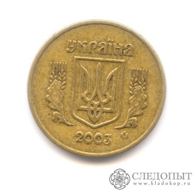 цветные монеты 1812 года