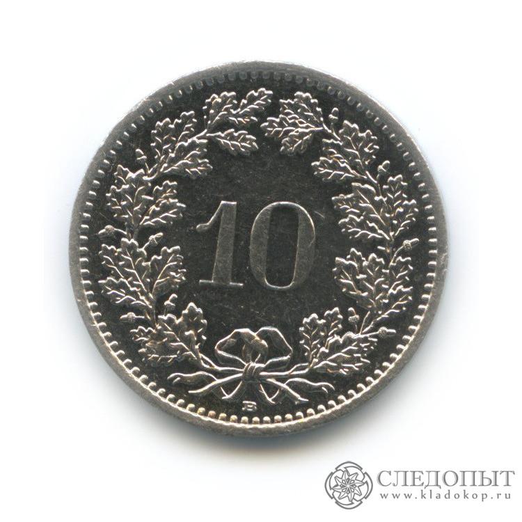 10 раппен 1993 (Швейцария)