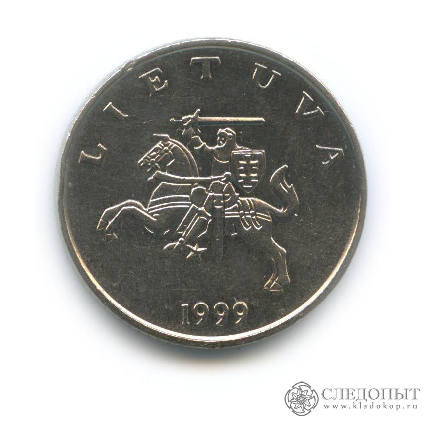Литва 1 лит 1999 монетный двор ссср один рубль цена