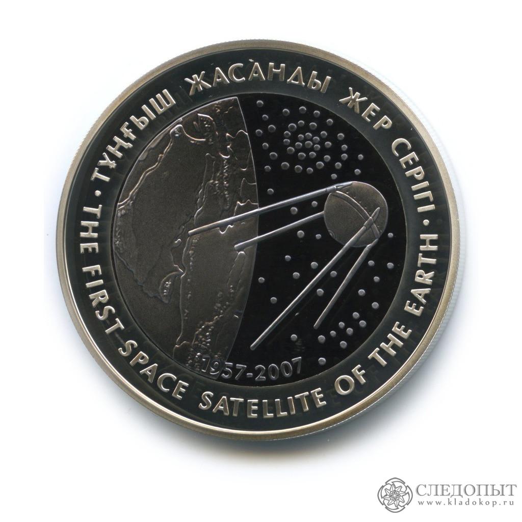 Монета казахстан первый искусственный спутник 500 тенге цена беларусь 10 рублей 2012 черный стриж серебро