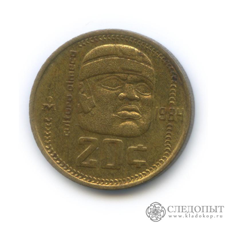 20 сентаво 1984 (Мексика)