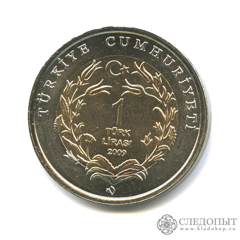 Монета турции 1 лира фауна 2017 хр голд макс пауэр отзывы