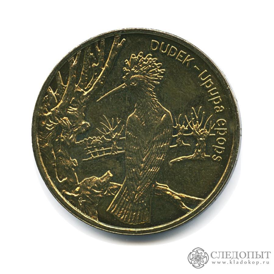 2 злотых удод гривенник 1748 года цена история монеты
