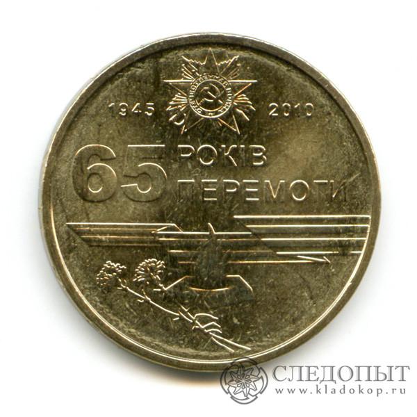 1 гривна 2010цена французский золотой