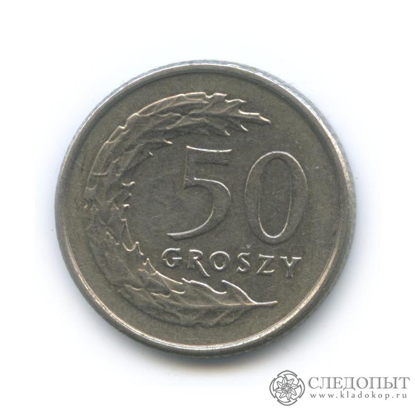 Монета 50 groszy 1990 года цена колумбийские деньги