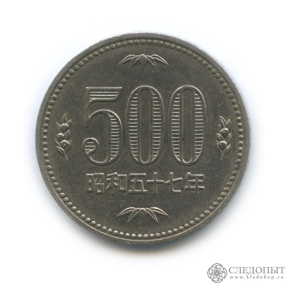 500 йен 1982 (Япония)