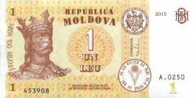 1 лей 2015 - Молдова