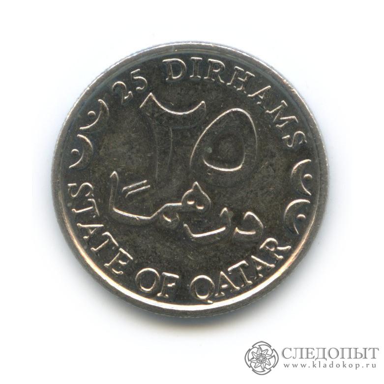 25 дирхамов 2000 (Катар)
