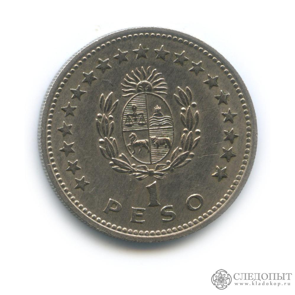 1 песо 1960 (Уругвай)