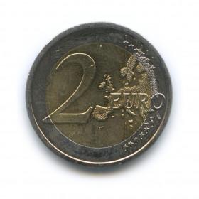 2евро 2012— 10 лет евро наличными (Юбилейная монета)— Словакия