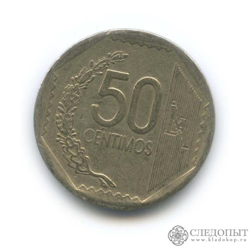 50 сентимо 2001 (Перу)