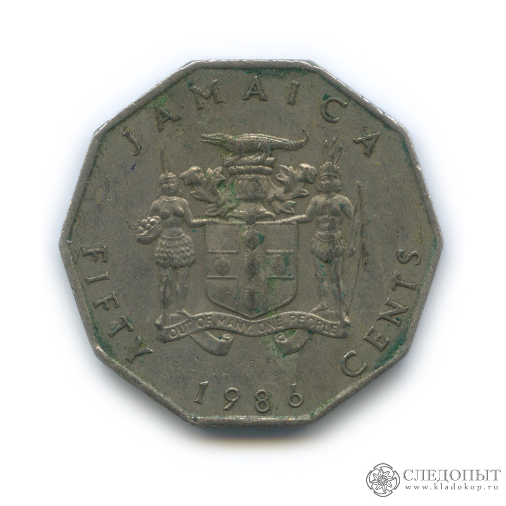50 центов 1986 (Ямайка)