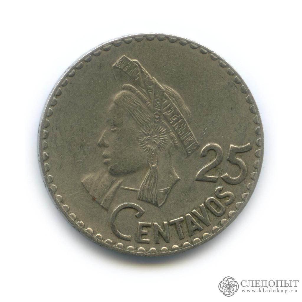 25 сентаво 1968 (Гватемала)