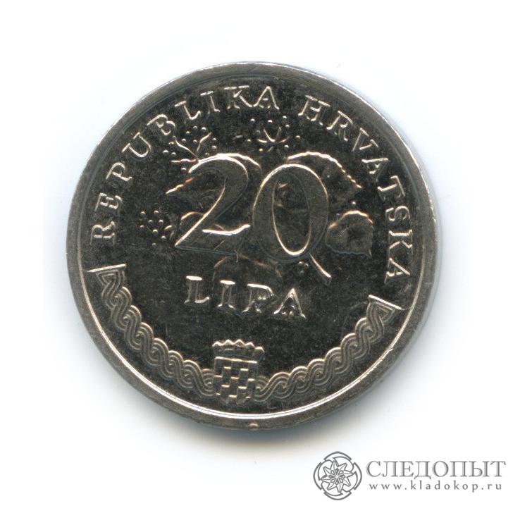 20 лип 2010 (Хорватия)